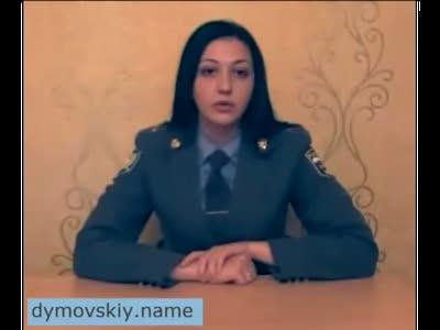 Екатерина Рогоза. Обращение следователя из Кущёвской