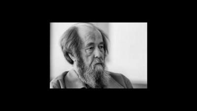 Солженицынские чтения - выпуск первый