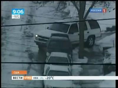 В США ледяной дождь устроил водителям аттракцион