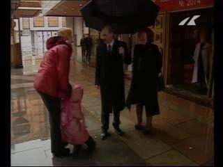 Куда изчезла Людмила Путина