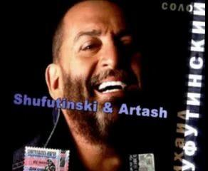 Artash Asatryan & Michail Shufutinski
