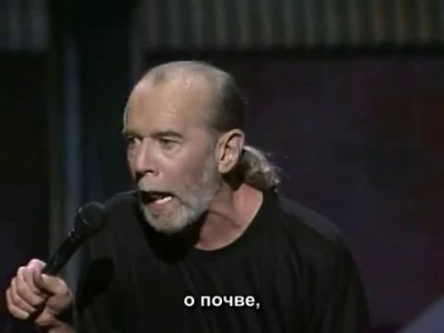 George Carlin - The Planet Is Fine (RUS sub)