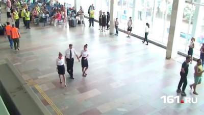 Танцы в аэропорту Ростова