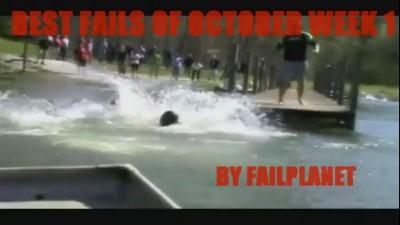 Фэйлы октября. Начало