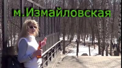 АЛКО-СТОП