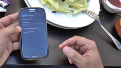 Samsung Galaxy S3 Duos ОТЗЫВ и ОБЗОР! Китай Рулит или Мутит #rozetka #обзор #посылка #aliexpress
