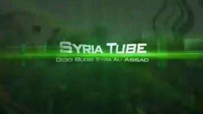 Сирия. Фокус.