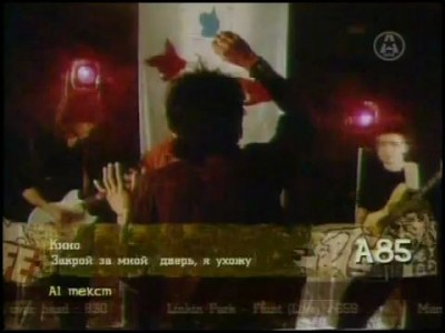КИНО - Закрой за мной дверь, я ухожу (Видео Клип)