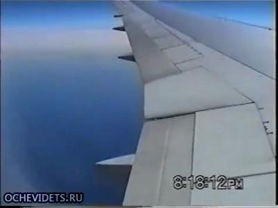 На крыле самолёта