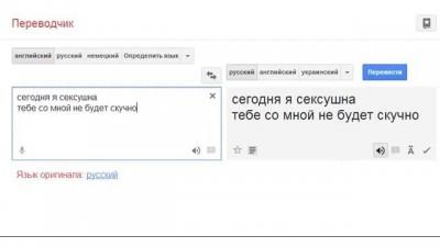 Пьяная Гугл-Баба