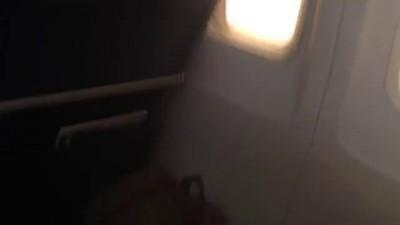 Дым в самолете, жесть!