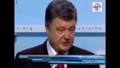 Порошенко! Украина вернет Крым и вступит в ЕС. 12.09.2014