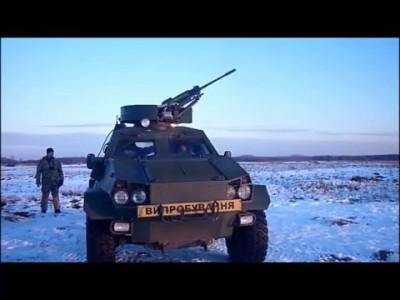 Дозор-Б с авиационной пушкой ГШ-23л