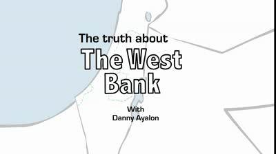 Палестина - это миф