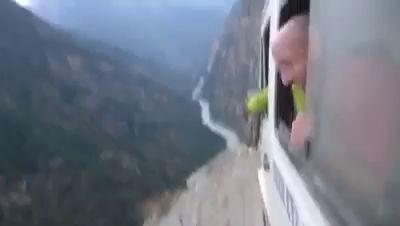 Рисковые ребята