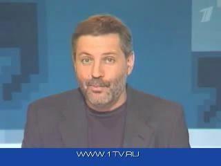 Прослушка телефонных разговоров Тимошенко