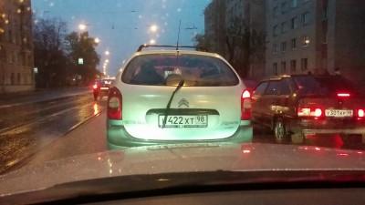 Авто-хвост