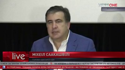 Саакашвили: российскую агрессию в Грузии удалось отбить благодаря поддержке Украины 08.08.16