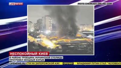 Мощный взрыв на Троещине в Киеве.