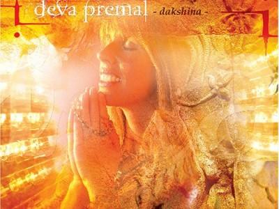 Deva Premal - 01.Gayatri Mantra