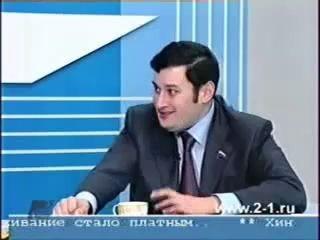 "Александр Хинштейн ""ЛЖЕ...покушение на Борового"""