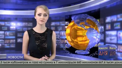 Ведущая новостей жжёт! Экономика Украины