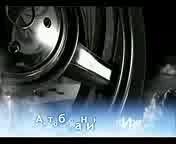 Автоботаник снова в Автоэкспертизе эфир 18.12.2012