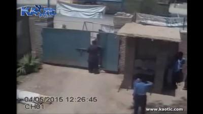 Выстрел в лицо охраннику школы