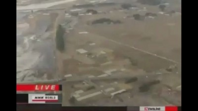 Нло во время цунами в Японии.flv