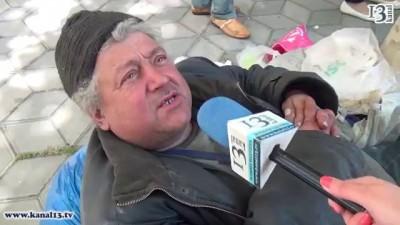 Сын известного советского разведчика бомжует на ул