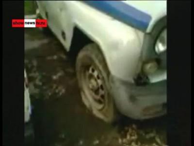 Полиция без колёс. Real video