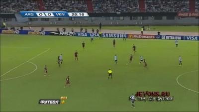 """Аргентина"" – ""Венесуэла"" – 3:0 (2:0)"