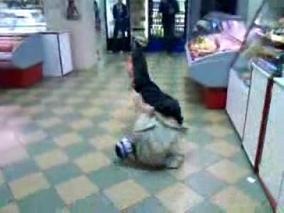 Доморощеный брэйк в магазине