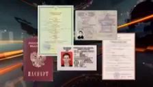 Новые документы