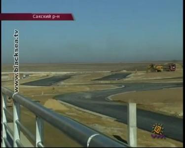 Строительство гоночной трассы мотоGP в Крыму