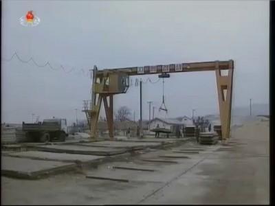 Строительный ударный отряд 618 (КНДР)