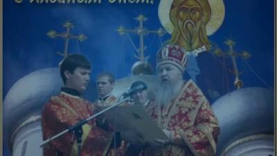 С днём Пророка Ильи и днём ВДВ России!2 августа.