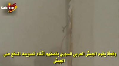 Сирийский мятежник стреляет из ПТРК