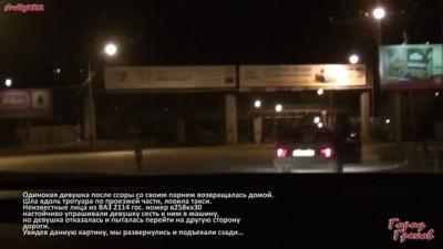 Город Грехов 16 - Сама изнасиловалась / Raped