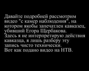 рпморпсм