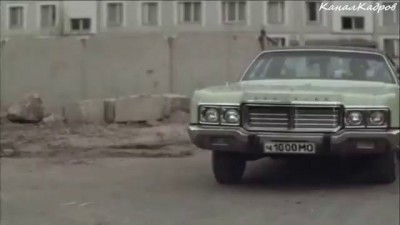 "Chrysler New Yorker 1973, седан из к/ф ""Блондинка за углом"""