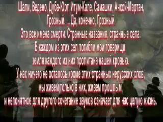 "Ширяев Олег - ""Когда-нибудь я"""