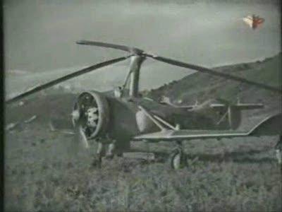 Советский автожир А-7