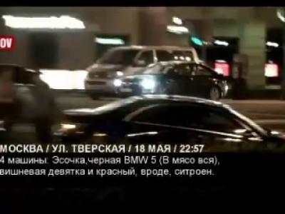ДТП на Тверской