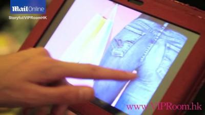 Нарисованные джинсы