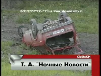 """Правильный комментатор. """"Киа"""" сбросила """"Ниву"""" в кювет (новости)"""