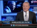 FOX NEWS Россия поимела США