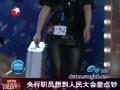 Китаянка считает деньги