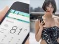 Корсет X.pose – обнажает чересчур активных интернет-пользователей