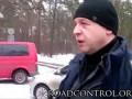 Водитель пошел с битой на КОБРУ